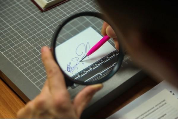 Экспертиза подписи цена в Пыть-Яхе