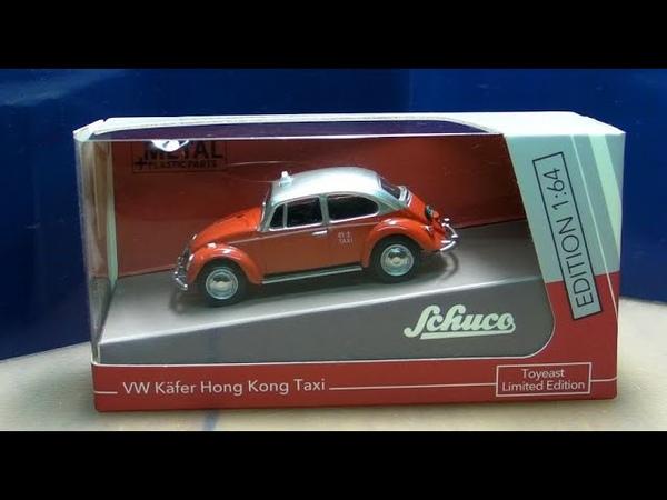 Schuco 1 64 VW Beetle Hong Kong Taxi 開箱