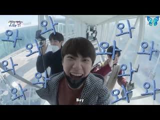 [RUS SUB] Friendshipz Insider Tour: Like It ep.1 / Lee JinHyuk, Lee SeJin, Kim MinKyu (рус саб / Ли Джинхёк Ли Сэджин Ким Мингю)