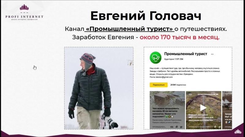 5 главных принципов работы на Яндекс Дзен