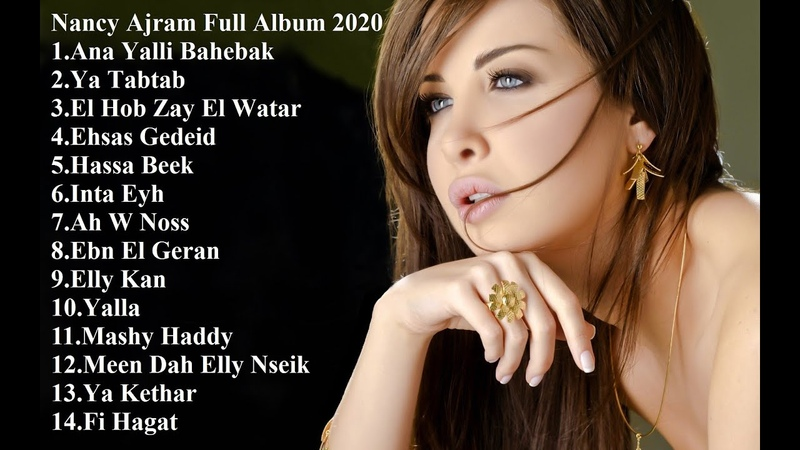 Nancy Ajram Full Album 2020