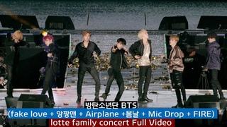 방탄소년단 BTS Full Ver.(fake love + 앙팡맨 + Airplane +봄날 + Mic Drop + FIRE), 롯데팸콘