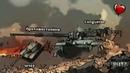 Wot blitz Противостояние,тяжелых танков,Америка vs Британия,М103 vs Congueror.