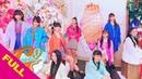 Girls² - 恋するカモ(Koi Suru Kamo)