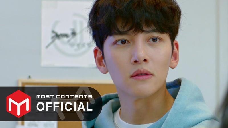 OST 5 Песня Сокровище исп Colde 콜드 южнокорейский рэпер певец и композитор