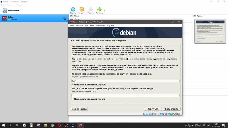 How To Install Debian 10 3 Xfce