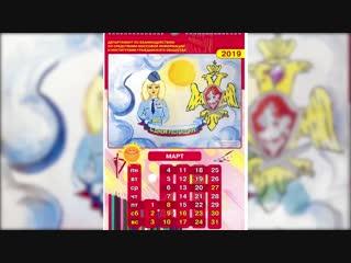 Росгвардия представила новый календарь с детскими рисунками