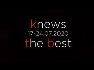 #knews The best