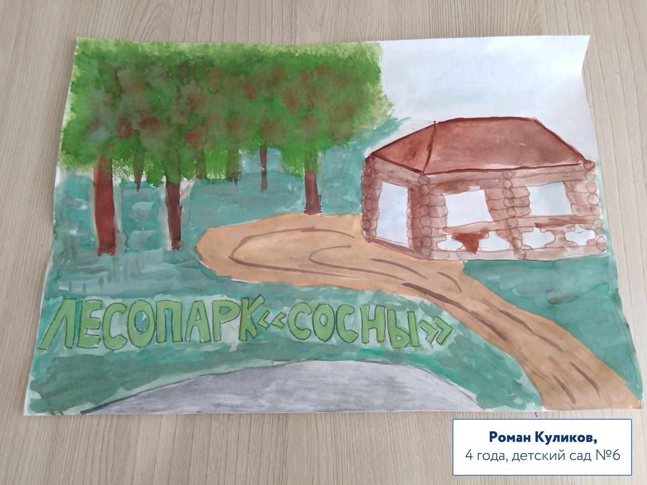 Продолжается редакционный конкурс детских рисунков «Мой Петровск», посвящённый 322-летию нашего города