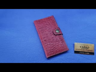 YARKO Leather Craft