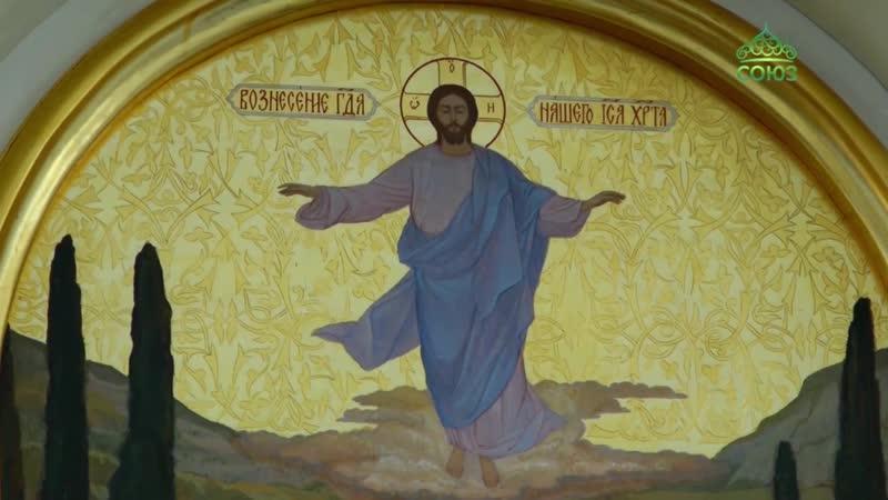 В праздник Вознесения митрополит Омский и Таврический Владимир совершил Литургию