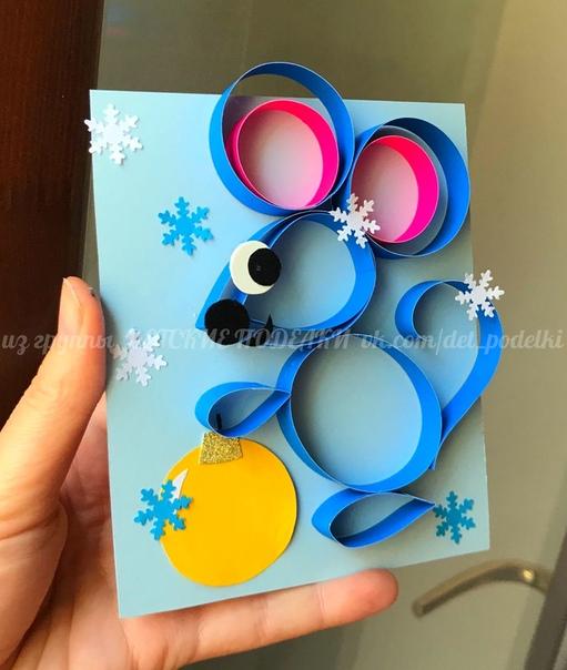 Зимние новогодние поделки символ 2020 аппликация из бумажных полосок «Мышка» Ширина полосок 1 см, длина: голова и тело 14,5 см, середина головы 12 см, ухо 13, середина уха 10 см, хвостик - 9,