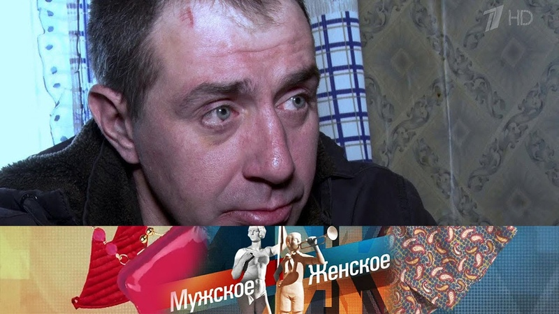 Мой крест. Мужское Женское. Выпуск от 27.05.2020