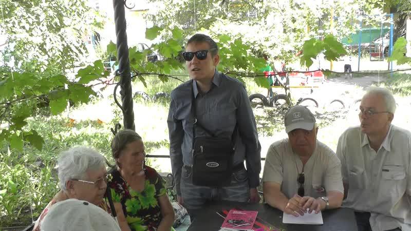 К. Симонов Слепец (читает А. Лещёв )