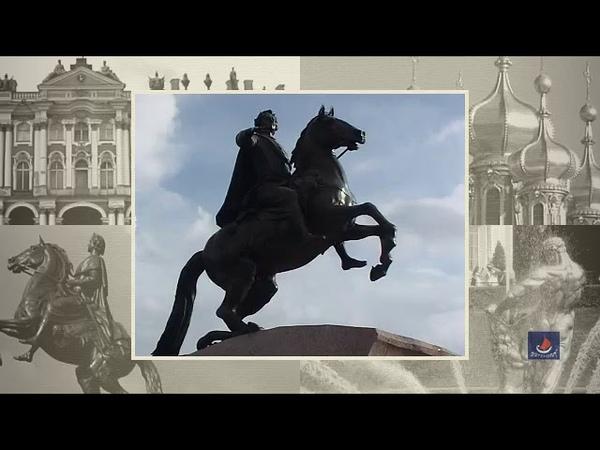 Архитектура Российской Империи XVIII век. Век просвещения