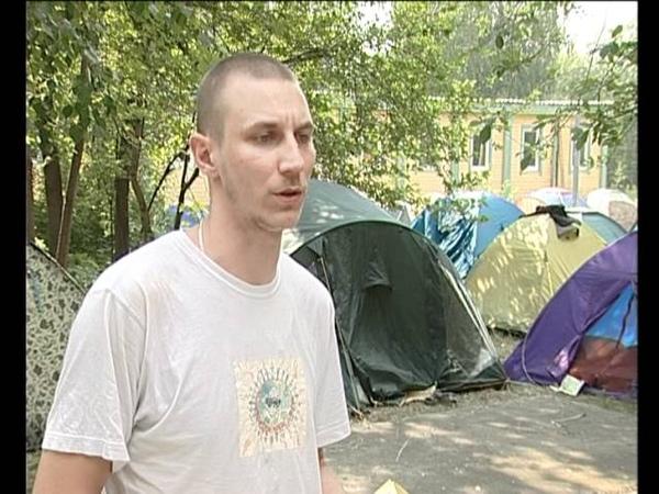 Фестиваль Город солнца. Нижневартовск 23.06.2012