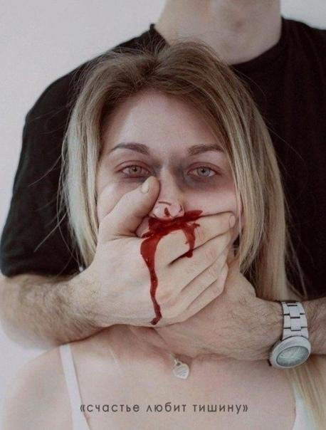 Сильный проект против домашнего насилия. Аж мурашки по...