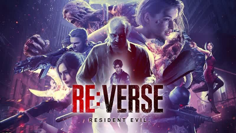 Resident Evil ReVerse Тизер трейлер