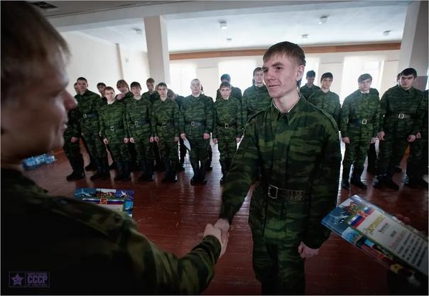 Последний день в армии