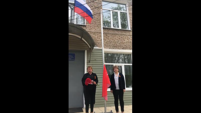 8 мая 2020г Администрация МКОУ Школы №19 подняли Копию Знамени Победы