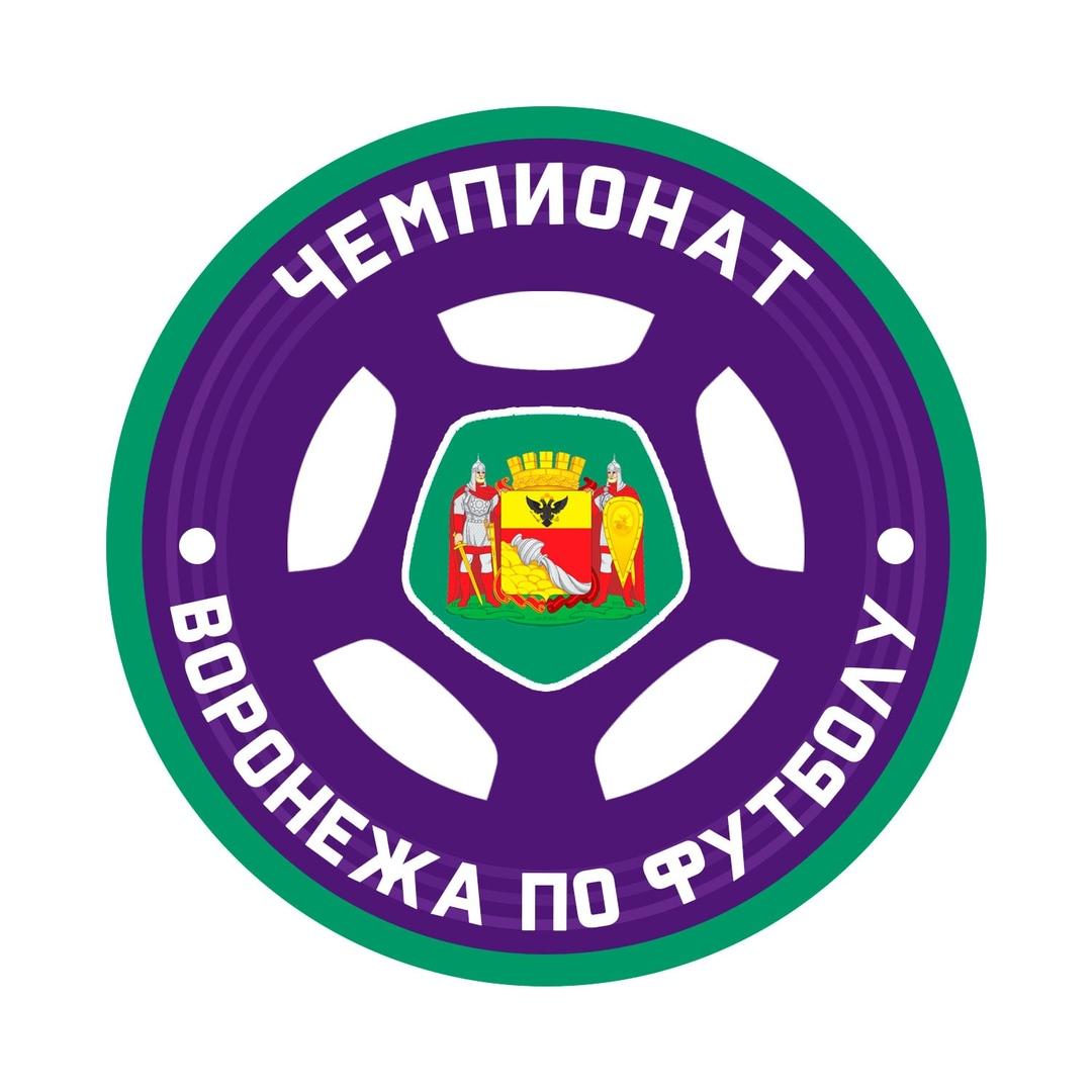 Афиша Воронеж Чемпионат Города по футболу