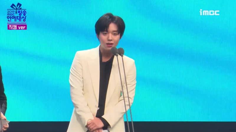 2019방송연예대상 박지훈 직캠 20191229 MBC Park Jihoon cut