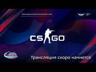 CS:GO   Студенческая лига   Раунд 2   СКФУ 0 - 1 ИТМО