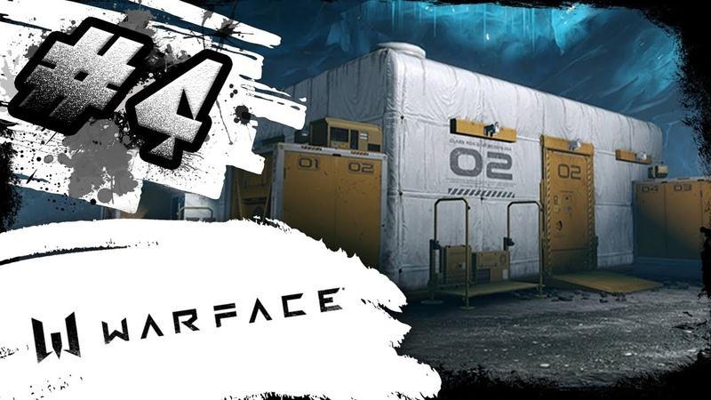 Warface 4 БАЗА BLACKWOOD
