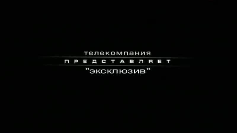 Кривое зеркало выпуск № 93