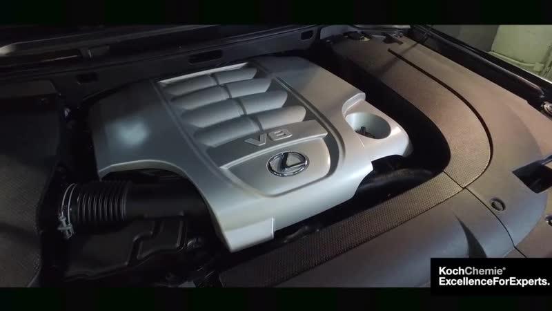 Golden Star MotorPlast от Koch Chemie мойка и консервация двигателя