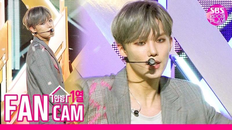 [안방1열 직캠4K] 씨아이엑스 승훈 'Movie Star' (CIX SeungHun Fancam)│@SBS Inkigayo_2019.7.28