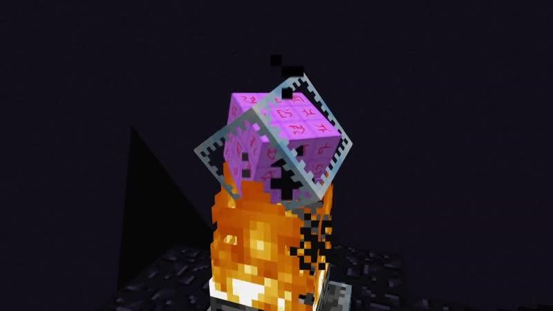 Эндер кристал в виде кубика рубика