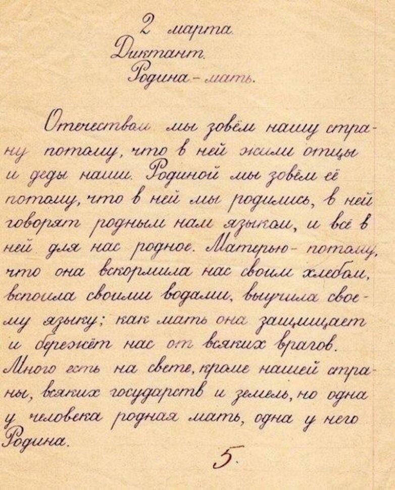 Иностранцы познали мощь русского курсива и позвали на помощь. Но ответ знатоков кириллицы только сломил их дух