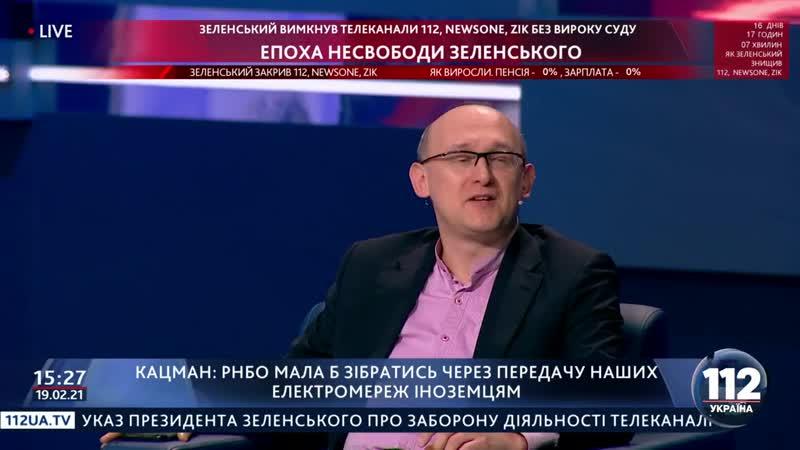 Корольчук_ Витренко представляет группу трейдеров, которые конфликтуют с Коболев