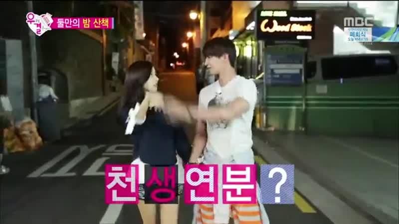 Молодожены - Впервые взялись за руки Джэ Рим и Со Ын (3 эпизод )