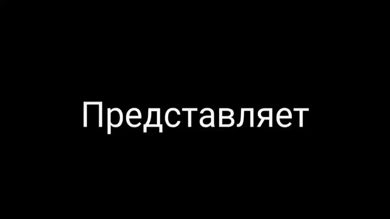 Проект_05-31(10)_Full HD 1080p.mp4