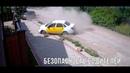 Безопасность водителей Цикл передач о безопасности