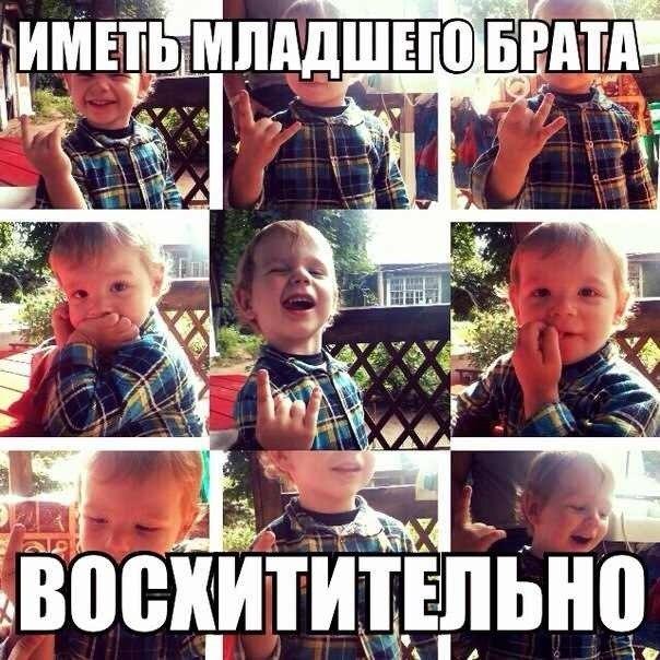 картинка про младшего брата сварить макароны мультиварке