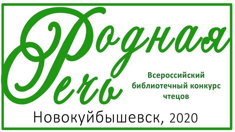 Маркелова Ольга Сергеевна 36 лет С Есенин Исповедь хулигана