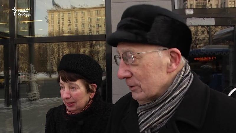 Что изменилось в России за год после начала конституционной реформы