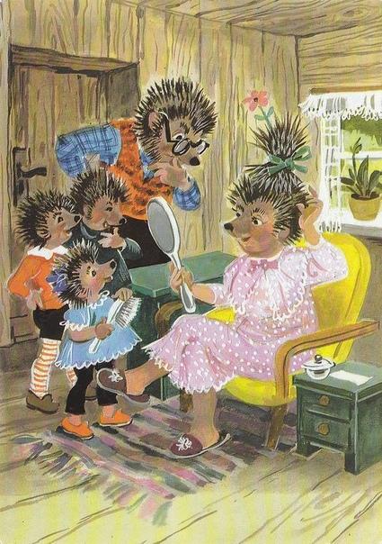 Милые иллюстрации про семью художник Эрих Нойберт