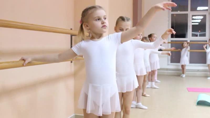 Наши занятия Балетная студия Danse Classique