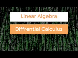 Математика для Науки о Данных и Машинного Обучения используя язык программирования R