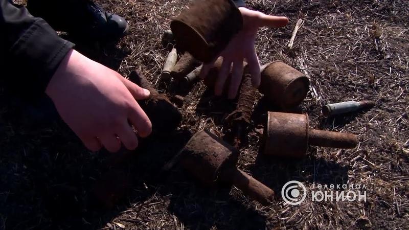 Боевые гранаты и фашистские медали Новые находки РПО Донбасс 20 03 2020 Панорама