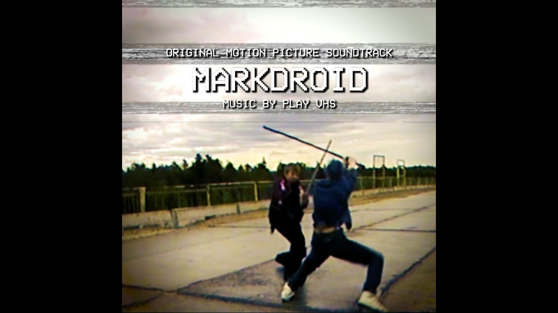 PLAY VHS Markdroid Original TV PAL Version 4:3