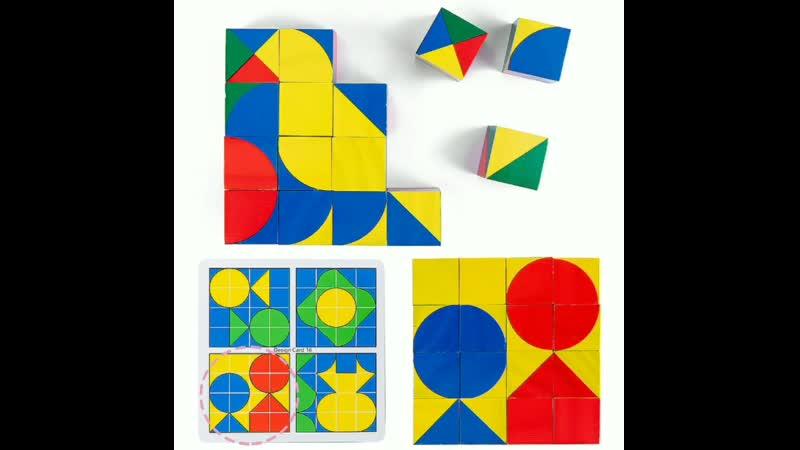 Пикси кубики СЛОЖИ УЗОР в игре