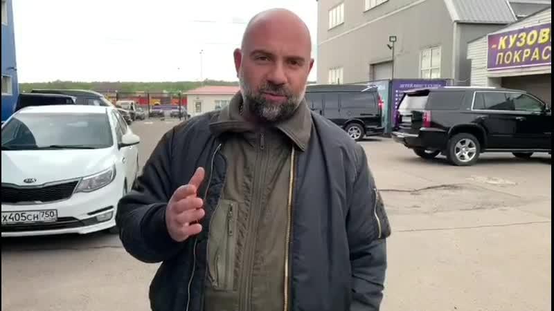 ФИЗКУЛЬТ ПРИВЕТ ОТ ТИМОФЕЯ БАЖЕНОВА СЦЕ РУССКИЙ МЕДВЕДЬ