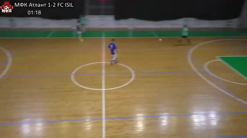 3 й тур МФК Атлант 2 2 FC ISIL 2 гол Белоглазов Р Е