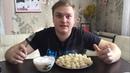 1кг пельменей 1kg dumplings обзор обжор горячей штучки бульмени mukbang eating мукбанг realsound