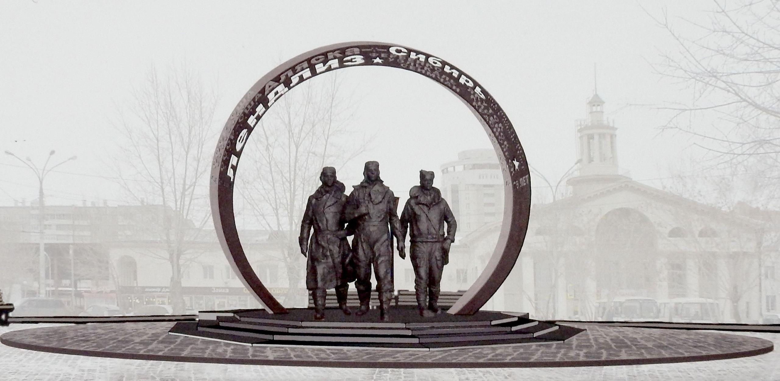 В Красноярске выбрали проект памятника героям АлСиба | РВИО | РВИО